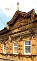 Drewniana architektura w Irkucku 34.JPG