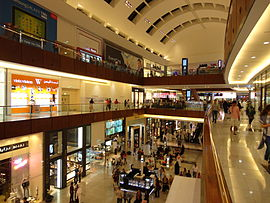 Dubai mall indoor.JPG