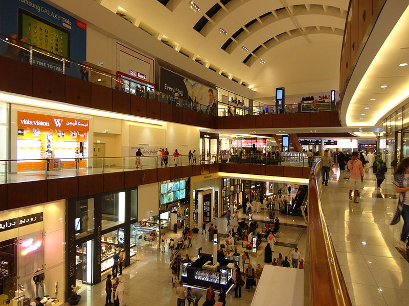 File:Dubai mall indoor.JPG