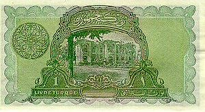 Banknotes of Turkey