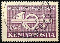 East Karelia Field Postal Stamp1943.jpg