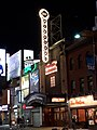 Ed Mirvish theatre at night.jpg