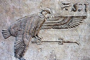 Egg (hieroglyph) - Wall relief.