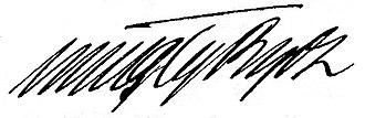 Edward Rydz-Śmigły - Image: Edward Śmigły Rydz Signature