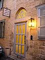 Efendi Hotel, Acre, Israel - 01.jpg