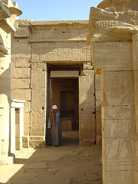 Image illustrative de l'article Temple de Ptah (Karnak)