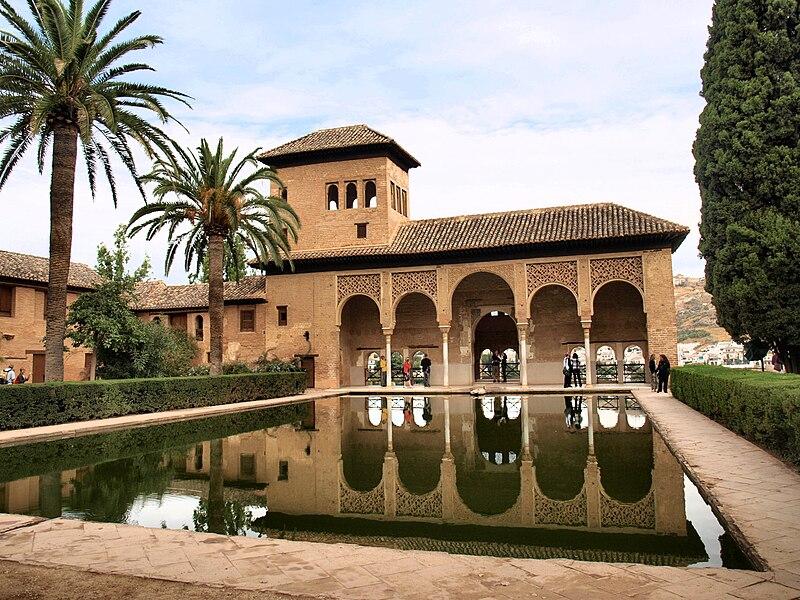 File:El Partal Palace, Alhambra, Spain.JPG