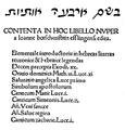 Elementale introductoriu in hebraeas literas.png