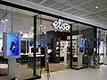 Elisa store 20180528.jpg