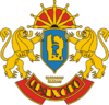 Coat of arms of Oryahovo