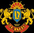 Emblem of Oryahovo.png