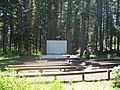 Emigrant springs amphitheater.JPG