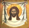 Emmanuel Tzanes The Holy Towel.png