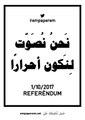 Empaperemarab.pdf