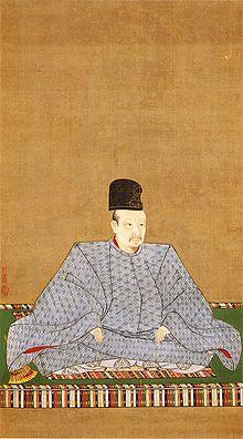 Emperor Go-Yōzei2.jpg