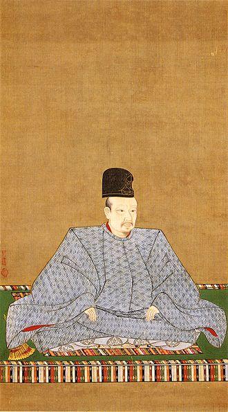 Emperor Go-Yōzei - Go-Yōzei