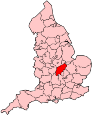 Kettering Borough Council - Image: England Northamptonshire