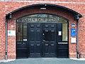 Entrance, Church House - geograph.org.uk - 1110870.jpg