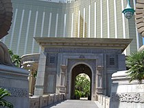 Entrance Mandalay Bay Vegas.JPG