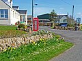 Entrance to Whitecairn Farm Caravan Park - geograph.org.uk - 173329.jpg