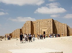 Hình nền trời của Tỉnh Giza