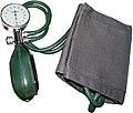 Erka sphygmomanometer.jpg