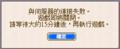 Error-2.PNG