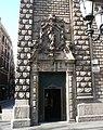 Església de Betlem porta nen Jesús.jpg
