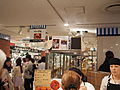 Ess a Bagel at Hankyu Department Store New York Fair 2014-05-17 (14052080890).jpg