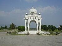 Fatima Jinnah Park.JPG
