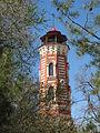 Fire Tower in Volgograd 001.JPG