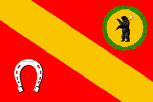 Bolsheselsky District - Image: Flag of Bolsheselsky rayon (Yaroslavl oblast)