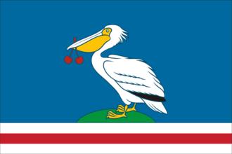 Sladkovsky District - Image: Flag of Sladkovsky rayon (Tyumen oblast)