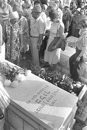 Murder of Dora Bloch - Family members at the grave of Dora Bloch