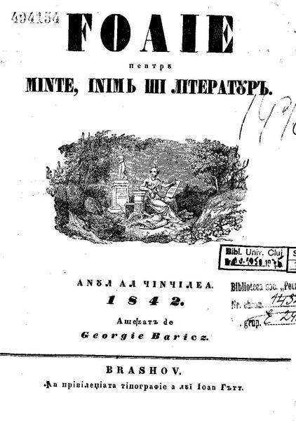 File:Foaie pentru minte, inima si literatura, Nr. 1, Anul 1842.pdf