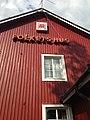 Folkets Hus Gunnarsbyn.jpg