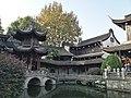 Former Residence of Hu Xueyan 3.jpg