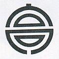 Former Takamiya Hiroshima chapter.jpg