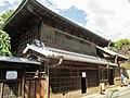Former Udagawa Family Residence.jpg