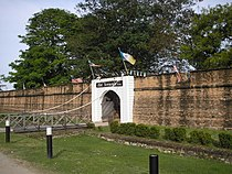 Fort Cornwallis Penang Dec 2006 005.jpg