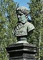 Franzén Bust Oulu 20190616 02.jpg