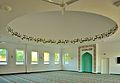 Frauengebetsraum Khadija-Moschee.jpg