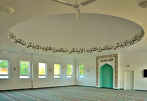English: Ladies prayerhall of the Khadija-Mosq...