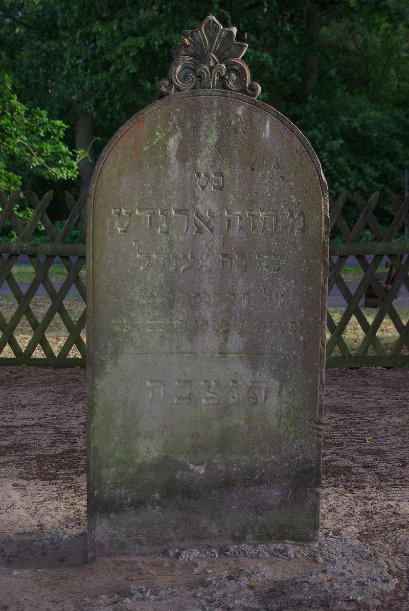 Friesack - Grabstein Jüdischer Friedhof - Gravestone Jewish Cemetery 23.JPG