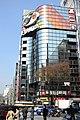Fujiya Building in Ginza - panoramio.jpg