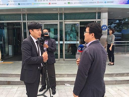 G1 기자 최경식 2017-05-23 13.49.41