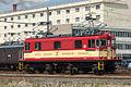 Gakunan-Railway-ED403.jpg