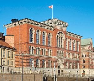 Gamla Riksarkivet - Gamla Riksarkivet