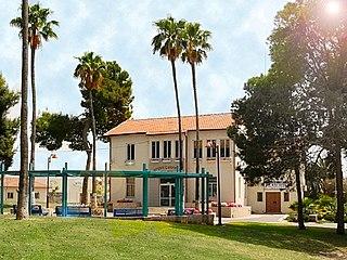 Gan Yavne Place in Israel
