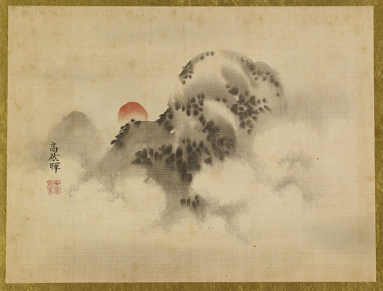 File:Gao Ranhui - Misty Mountains - Walters 351685.jpg
